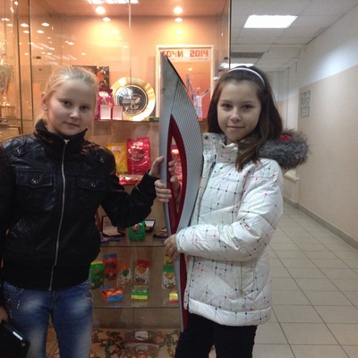 Алёна Рачкова, 3 февраля , Коломна, id119786619