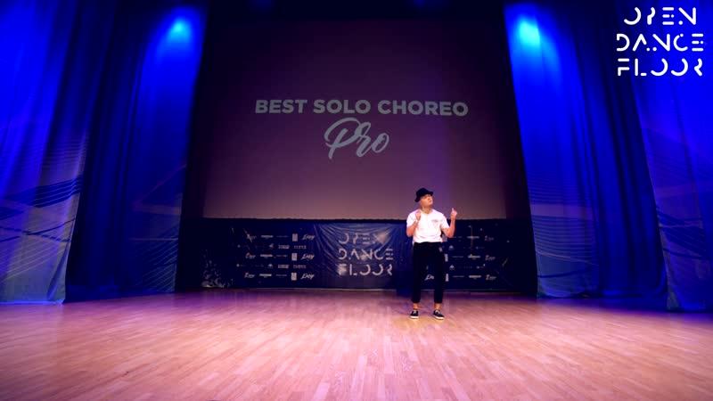 OPEN DANCE FLOOR | Касьянов Семен | BEST SOLO PRO
