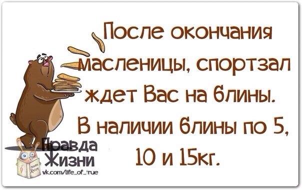 http://cs310131.vk.me/v310131229/8ab6/znVXHogSitA.jpg