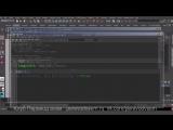 Приступаем к работе с написанием скриптов на Python в Maya