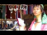 Деревня длинношеих женщин каренов Ban Nai Soi на Севере Таиланда