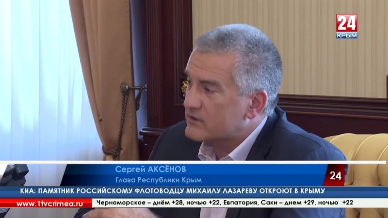 Сергей Аксёнов: «Люди не должны платить за то тепло, которым они не пользуются» Подготовка к отопительному сезону на контроле. В