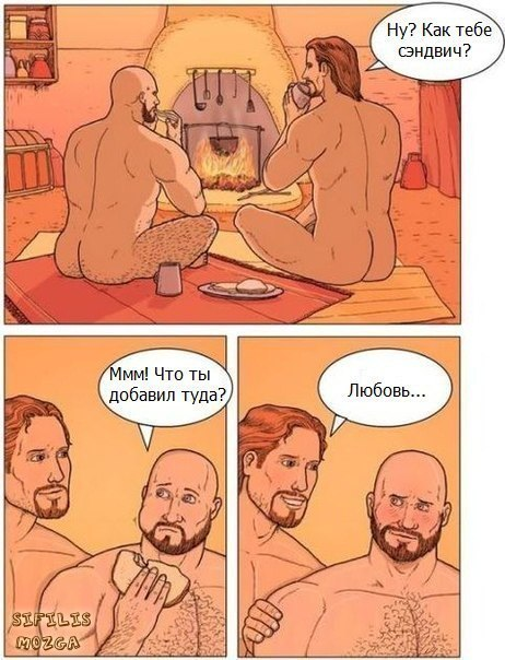 волосатые булки: