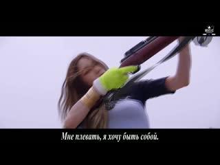 TAEYEON (SNSD) - Something New [рус.саб]