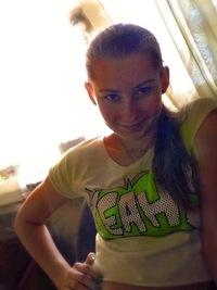 Карина Гаврюшкина