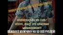 На сайте Отзывы о магах проверенный лже-маг Надежда Калинина обманула мужчину