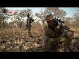 Основной инстинкт - охота в Камеруне - 4 серия
