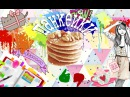 ПП панкейки ♥ Самый легкий рецепт ♥ Рецепты 2 ♥ Stacy Sky