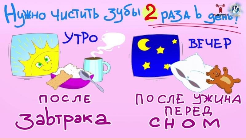 Добрый доктор Стоматолог мультфильм детям про зубы.mp4