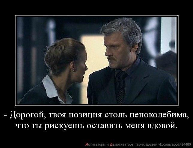 http://cs417830.vk.me/v417830539/56b4/mtVXxmyga3o.jpg
