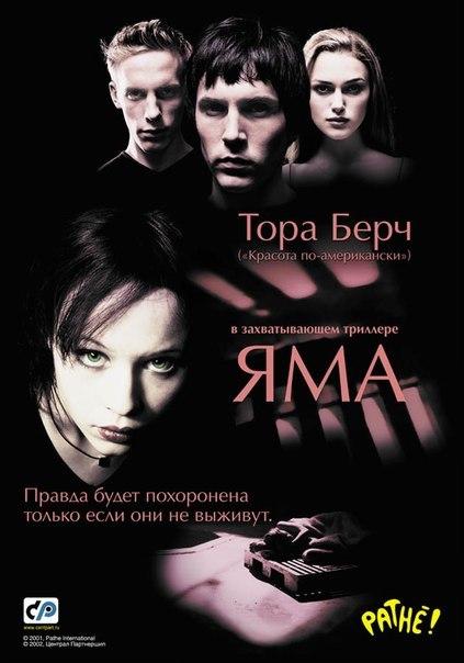 Кадры из фильма «От Заката До Рассвета» / 1995