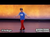 Merricks Audition from The Next Generation | So Yoy Think You Can Dance