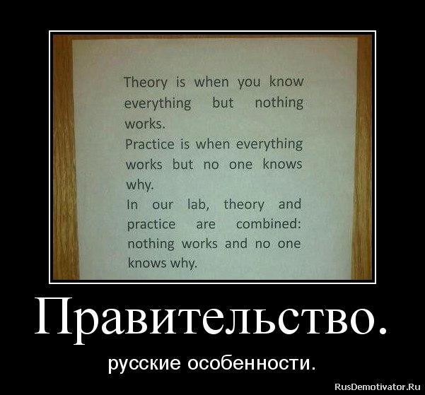 не работают все: