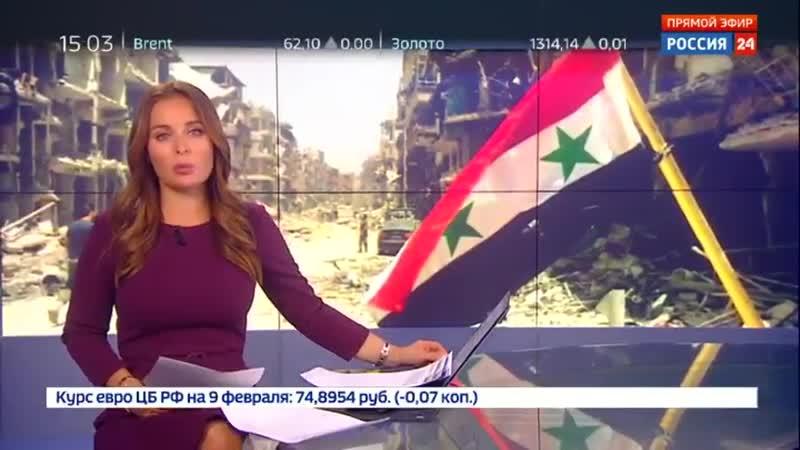 В Сирии блокируются поставки гуманитарной помощи! - Россия Это отвратительно и недопусти