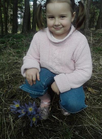 Дарина Волкова, 23 мая 1999, Полоцк, id218826850