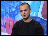 Роман Стиханов в передаче