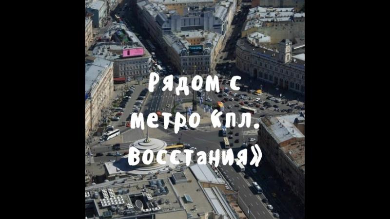 Невский Берег спецпредложение в апреле