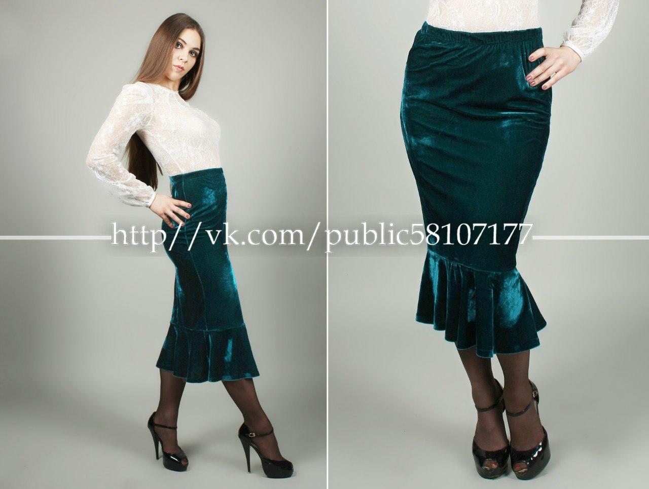 Фото девушек в велюровых юбках 3 фотография
