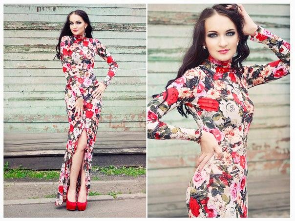 Фиоосеньвое Платье С Доставкой
