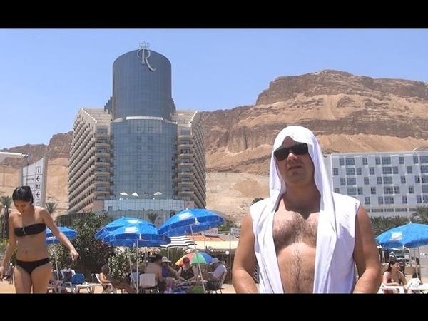 Мёртвое море Израиль Аин Бокек где потратить деньги