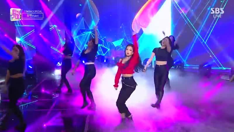 Yubin - Thank You Soo Much @ Inkigayo 181202