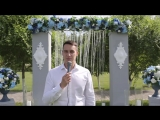 Maxim Olya Wedding_SDE_Clip