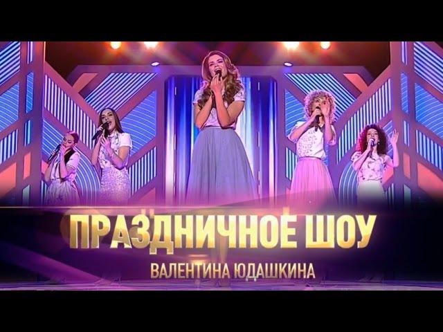 Soprano - На плантациях любви (Эфир Россия-1)