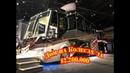 Дома на Колесах за $2.200.000 в США Цена Жизни в вагончике или квартира в Америке