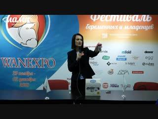 Блогер и врач-педиатр Татьяна Буцкая- о том, как собрать сумку в роддом