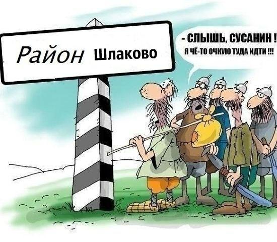Алкоголизм в России Из книги «Российские реформы в цифрах и фактах»,