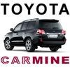 Запчасти для Тойота (Toyota)