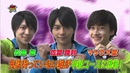 Sexy Zone CHANNEL 2 「ゴーカート対決!」 2014年3月12日 140312