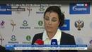 Новости на Россия 24 • Ирина Винер-Усманова останется во главе российской художественной гимнастики