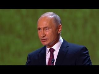 Выступление Владимира Путина на MUF2018 в Зарядье