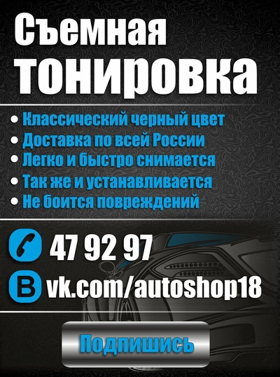 Наталья Александрова, 9 августа , Ижевск, id226870883