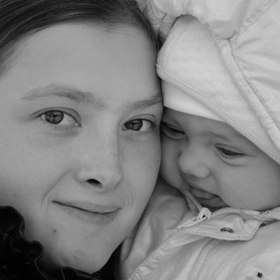 Марина Милевская, 30 мая , Киев, id135574147