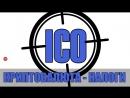 Интервью • ICO под прицелом налоговой
