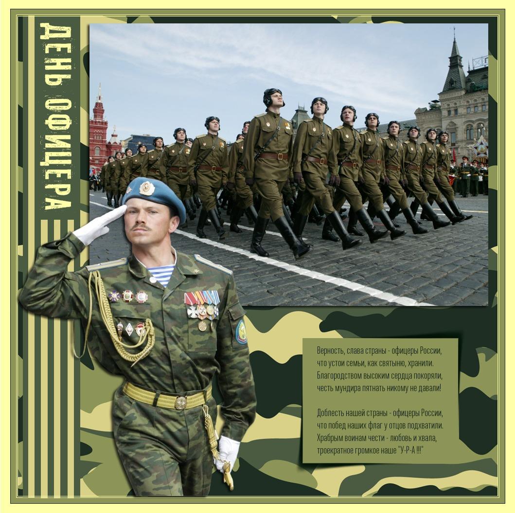 Открытки поздравления солдату