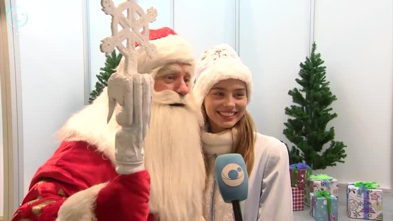 Кастинг на лучшего Деда Мороза для Главной Ёлки