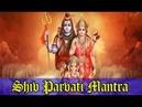 Om Mahadevaya Vidmahe l Shiv Parvati Mantra