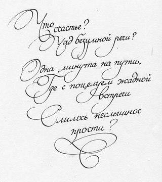Открытки подписями