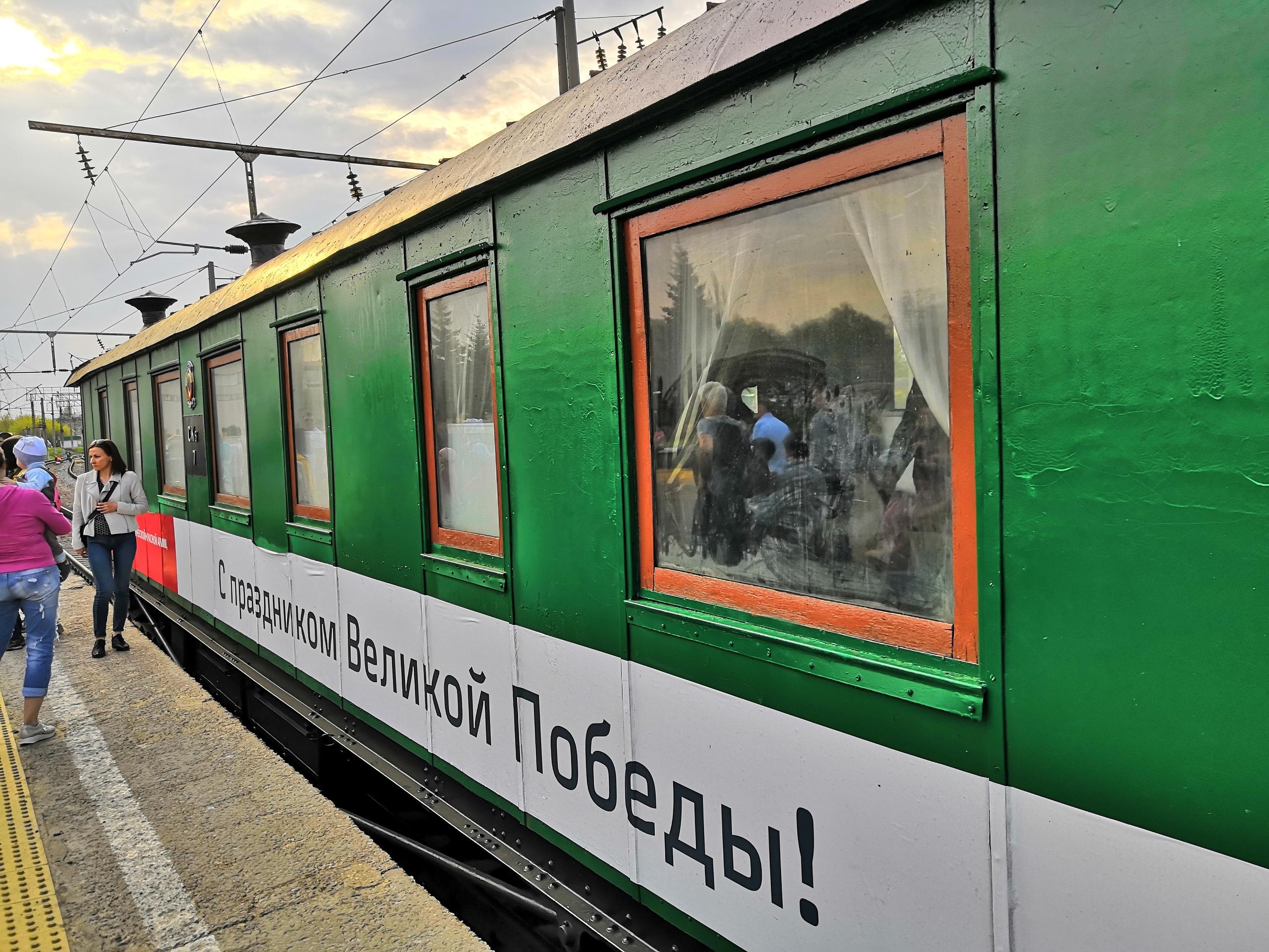 Несколько тысяч липчан встретили поезд Победы — Изображение 3