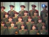 Эдуард Лабковский Под звёздами балканскими