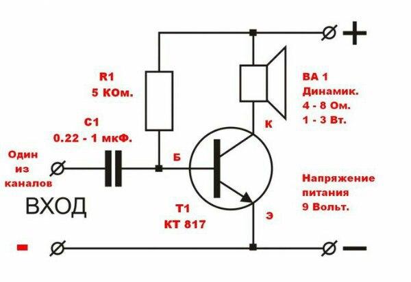 Я начинающий. Собрал усилитель по схеме. Транзистор взял кт1... - Вопросы с VK - Форум по радиоэлектронике
