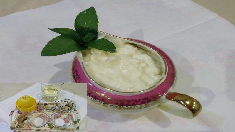 Տնական Մայոնեզ - Домашний Майонез - Domashniy Mayonnaise!