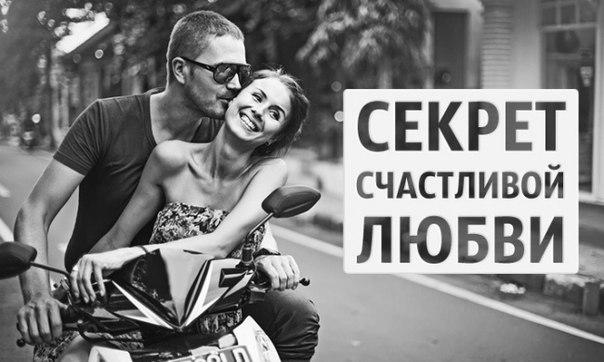 История о том, почему у одних любовь крепнет со временем, а другие годами живут в несчастливом браке: ↪