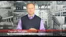 ФИНАМ Обзор биржевых рынков с Сергеем Погудиным на 25 апреля