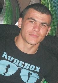 Iulian Perju, 26 февраля 1991, Красноярск, id178033857