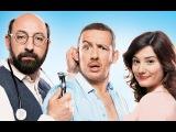 Любовь от всех болезней - Русский Трейлер (Supercondriaque) 2014 Комедия; Франция