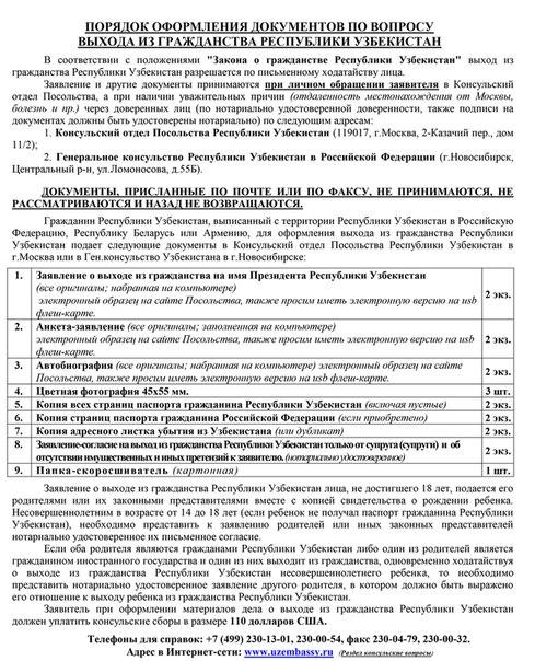 Квартира богородск нижегородская область - Trovit